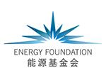 20 energy foundation china